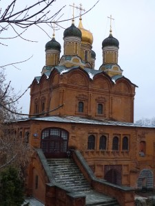 Monastère Notre Dame du Signe