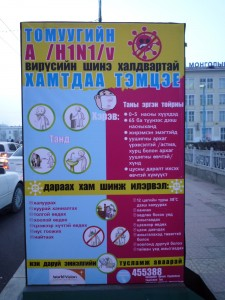 Panneau info H1N1 à Oulan Bator